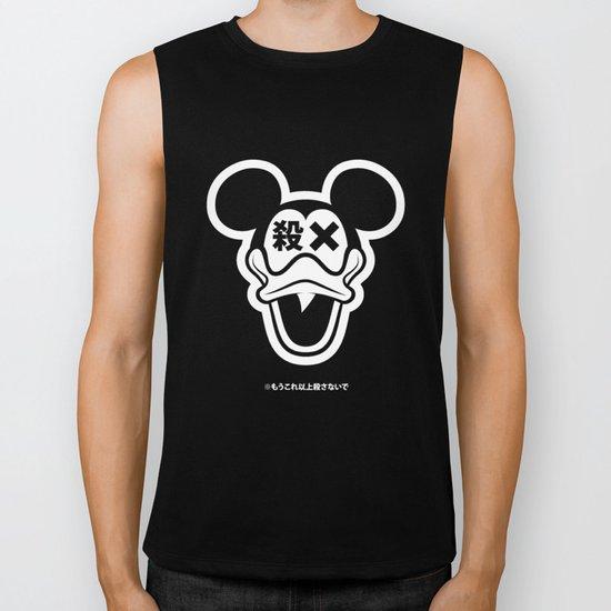 Mickey Duck Biker Tank
