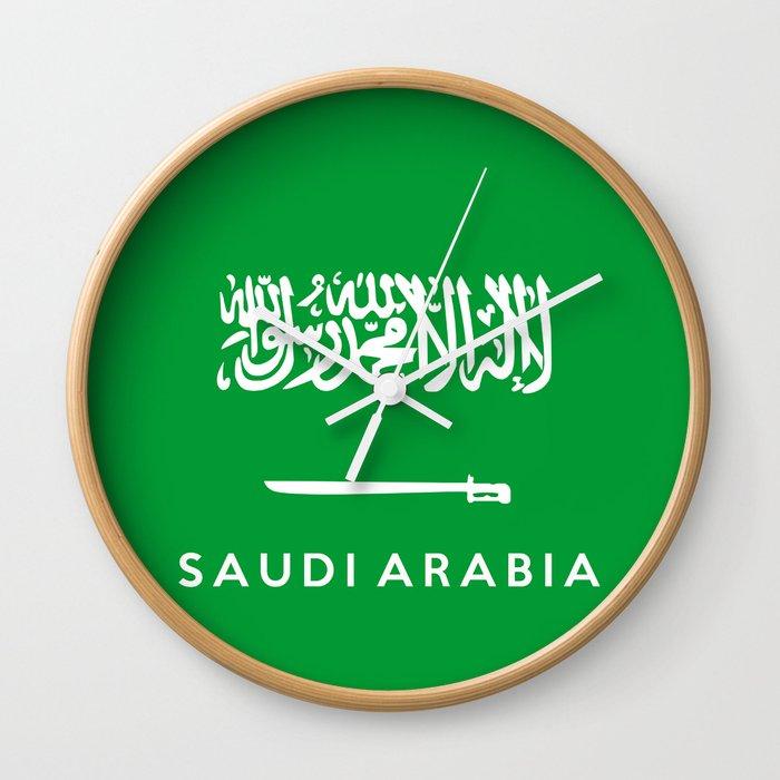 Image result for saudi name