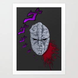 JoJo's Bizarre Adventure Stone Mask Art Print
