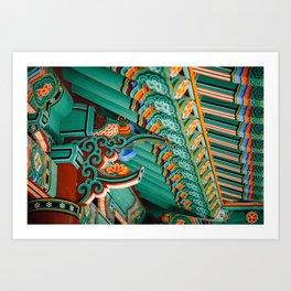 Hwaeomsa Temple Decorative Roof Art Print