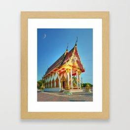 Temple #13 Framed Art Print