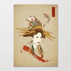 Nihonsei Canvas Print