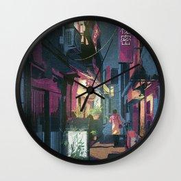 Urban Blues Wall Clock