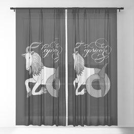Capricorn Astrology Zodiac Sheer Curtain