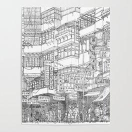 Hong Kong. Kowloon Walled City Poster