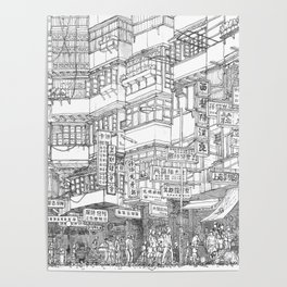 Hong Kong. Kowloon Walled City Poster