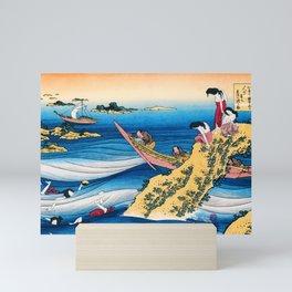 12,000pixel-500dpi -Katsushika Hokusai - The Illustrations To 100 Poems By 100 Poets, Sangi Takamura Mini Art Print