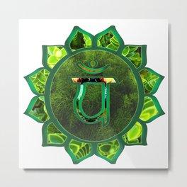 Anahata Natural Metal Print