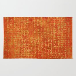 Orange with Gold Script Rug