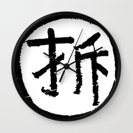 Dismantle the Obsolete Wall Clock
