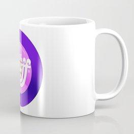 THE STUFF - No artificial ingredient Coffee Mug
