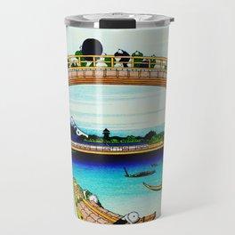 Mannen Bridge and Mount Fuji Travel Mug