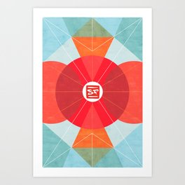 Studio Rug Art Print