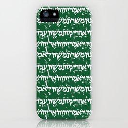 Hebrew on Crusoe Green iPhone Case