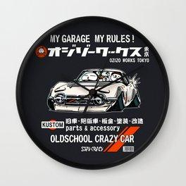 Crazy Car Art 0133 Wall Clock