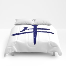 Chinese Year of the Ox Comforters