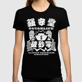 ToughtLife : Claypot Destroyer T-shirt
