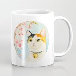 """""""Hanami"""" - Calico Cat and Cherry Blossom Coffee Mug"""