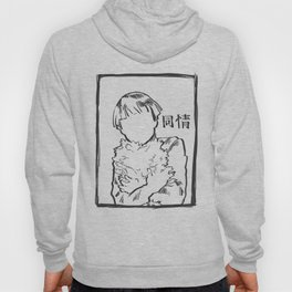 Mob: Compassion Hoody