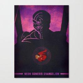Second Child  Canvas Print