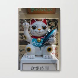 Welcome Cat Metal Print