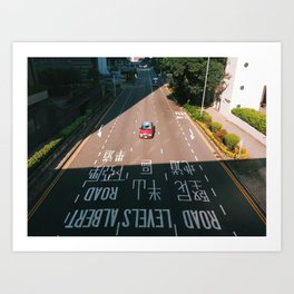 Take your pick, taxi [Limited Edition] Art Print