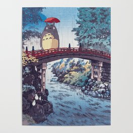 My neighbour Toto vintage japanese mashup Poster