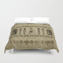 Egyptian Amun Ra - Amun Re Ornament Duvet Cover