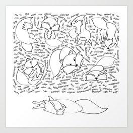 the 11th fox - the sleeping version Art Print