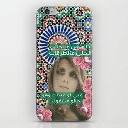 fayrouz iPhone Skin