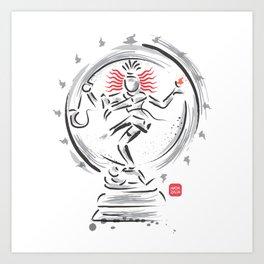 Nataraja - The Cosmic Dancer (Shiva) Art Print