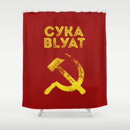 Used Cyka Blyat Communist - Сука Блять Shower Curtain