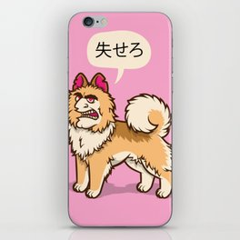 Jinmenken iPhone Skin