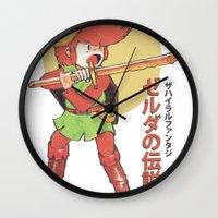 hyrule Wall Clocks featuring The Hyrule Fantasy by Minikon Design