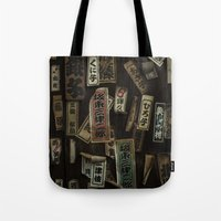 stickers Tote Bags featuring Kyoto Name Stickers 1 by Jason Halayko