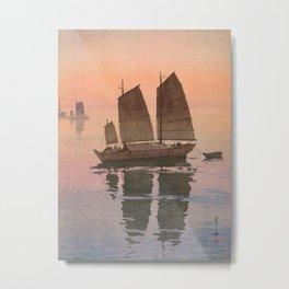 Sailing Boats, Evening Hiroshi Yoshida Japanese Woodblock Print Metal Print