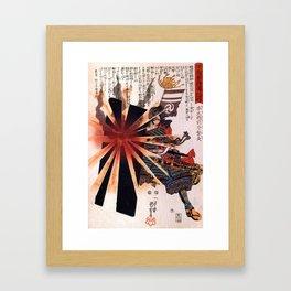 Honjo Shigenaga parrying an exploding shell by Utagawa Kuniyoshi Framed Art Print
