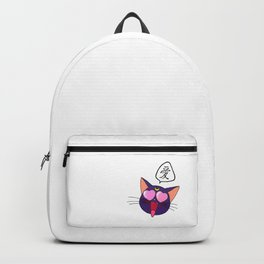 Luna In Love Backpack
