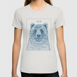 Bear (Ivory) T-shirt
