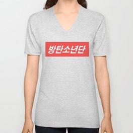 BTS Hangul Bangtan Boys red Unisex V-Neck