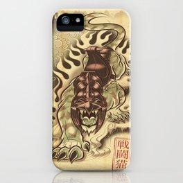 Battlecat iPhone Case
