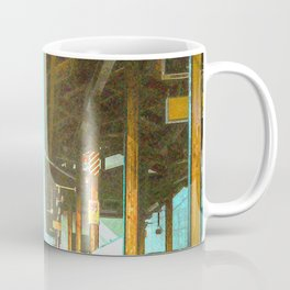 Japan - 'Can't You See The Station Smiling?' Coffee Mug