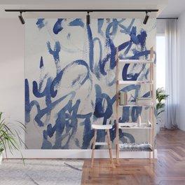 Kyu, japanese calligraphy inspired aquarell painting Wall Mural