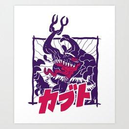 Kabuto Art Print