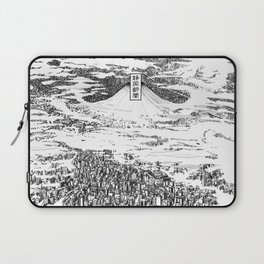 Space upon us Laptop Sleeve