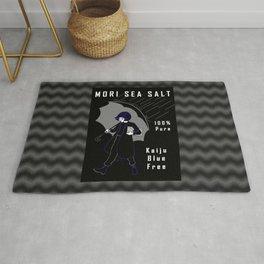 Mori Salt Rug
