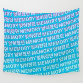 The Forgotten Memory - Typography Wall Tapestry