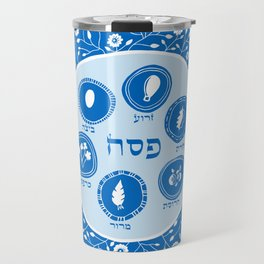 Passover art Travel Mug