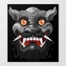 Happy Lion (Black) Canvas Print