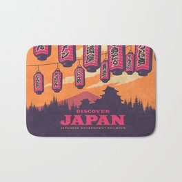 Japan Travel Tourism with Japanese Castle, Mt Fuji, Lanterns Retro Vintage - Orange Bath Mat